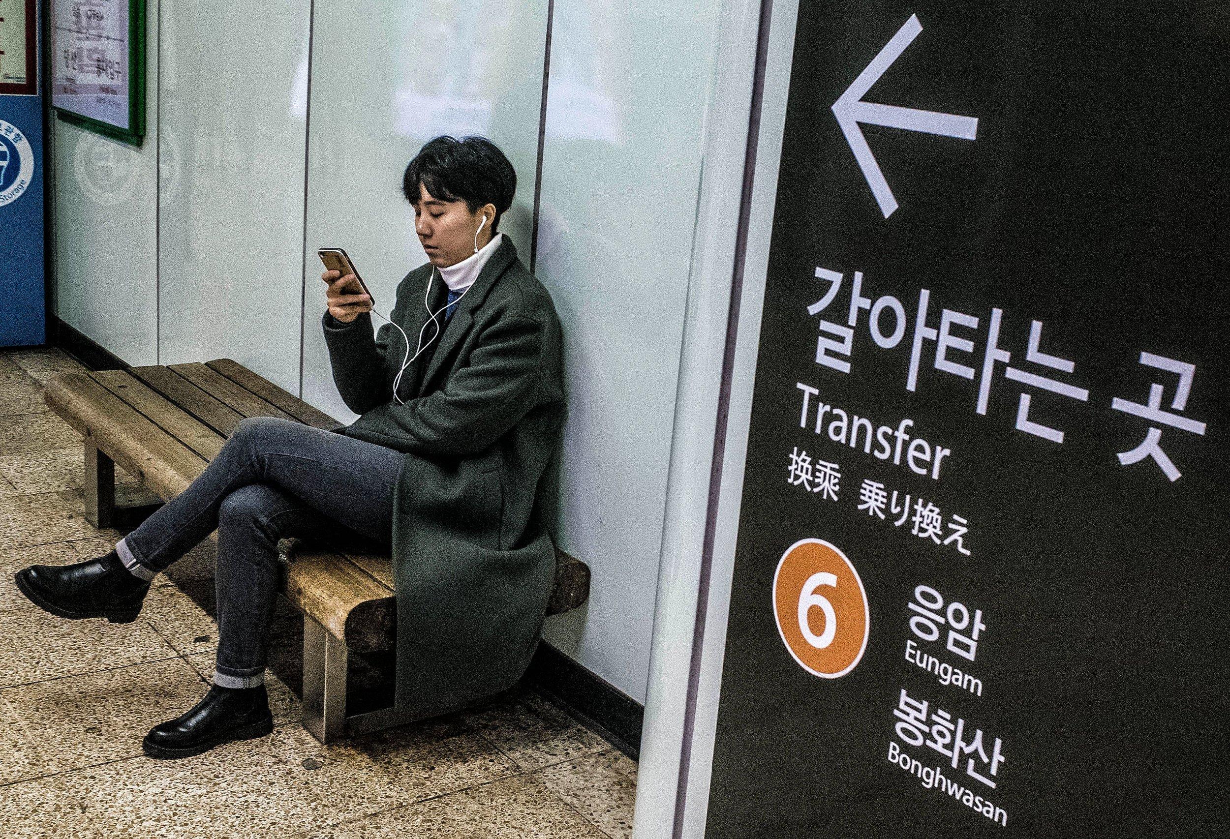 "25 - Michael Kennedy ""Seoul on Time"" Seoul, 2017-18"
