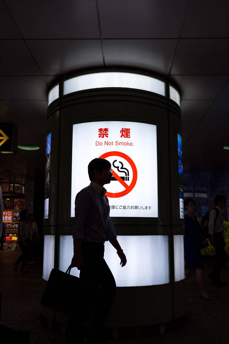 do_not_smoke_by_burningmonk_dcnlrnx-pre.jpg