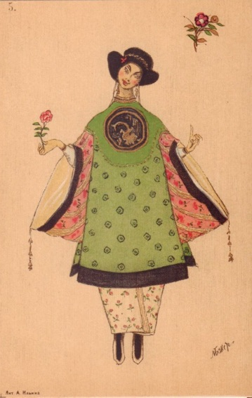"""Sketch of the """" The Fairy Doll """" costume by Léon Bakst"""