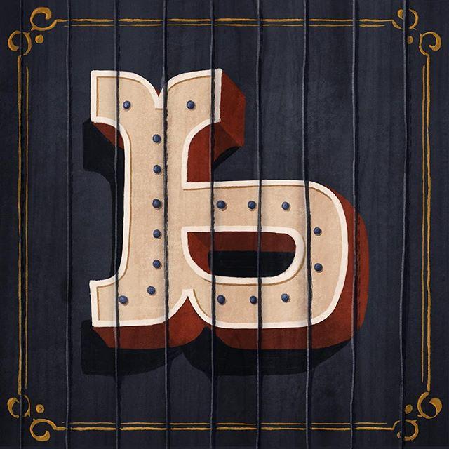B de ballena. 😅 Segunda letra de las 36 que vienen.  #36daysoftype #signpainting #cartel #b #36days_b #lettering #handlettering #type #typedrawing #thedesingtip #goodtype #sign #paulobordon #digital #digitallettering #woodsign