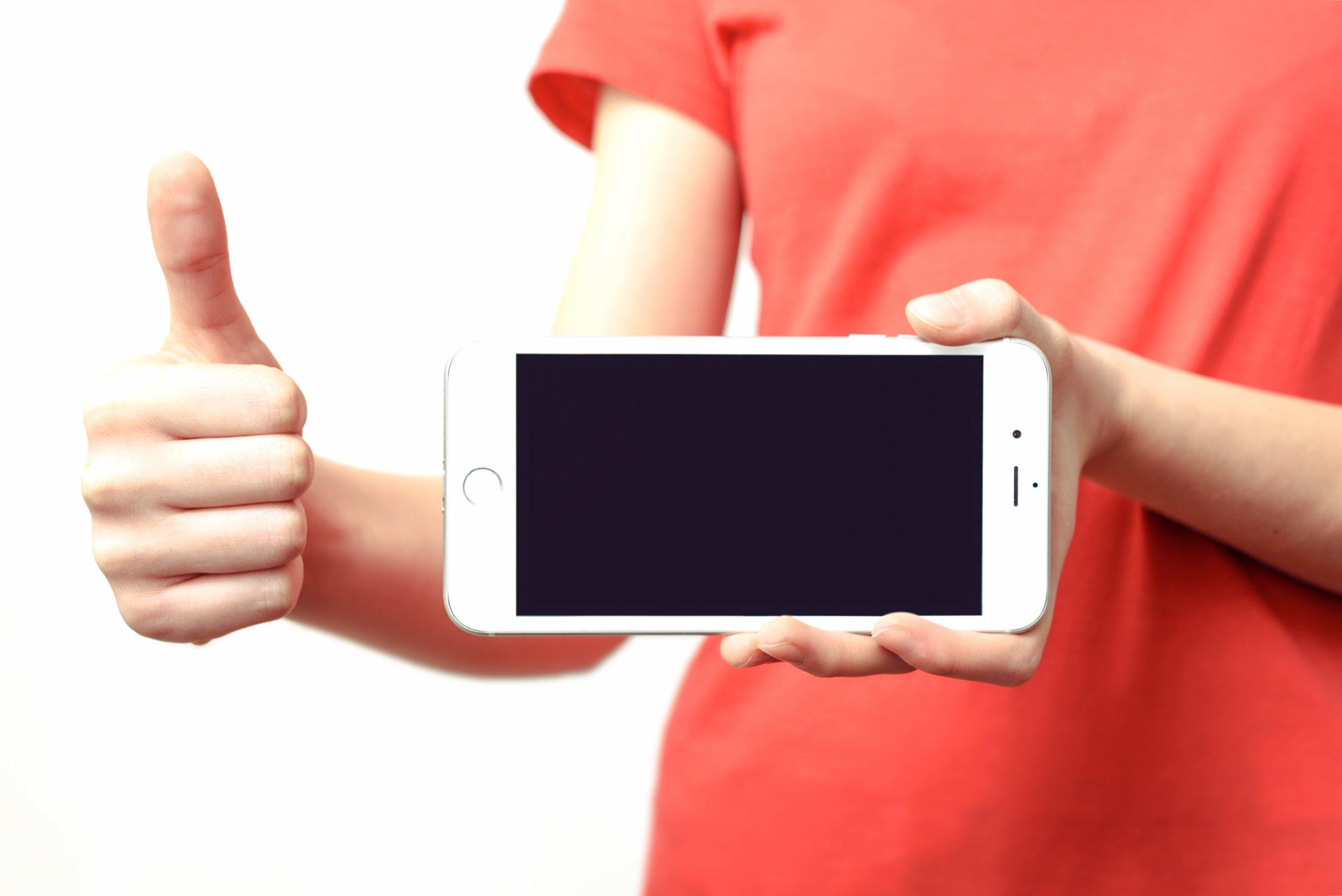 advertisement-communication-device-949602.jpg
