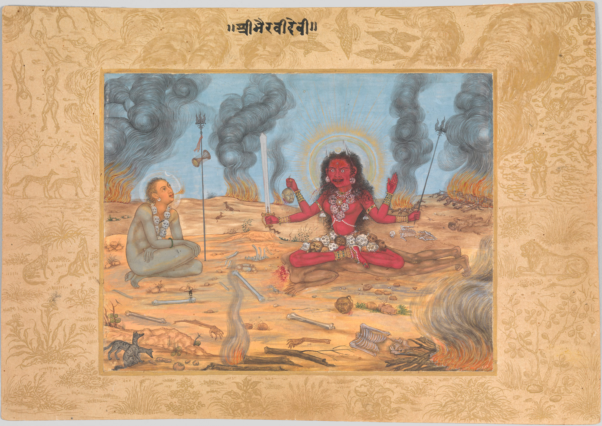 attributed to Payag - The Goddess Bhairavi Devi with Shiva