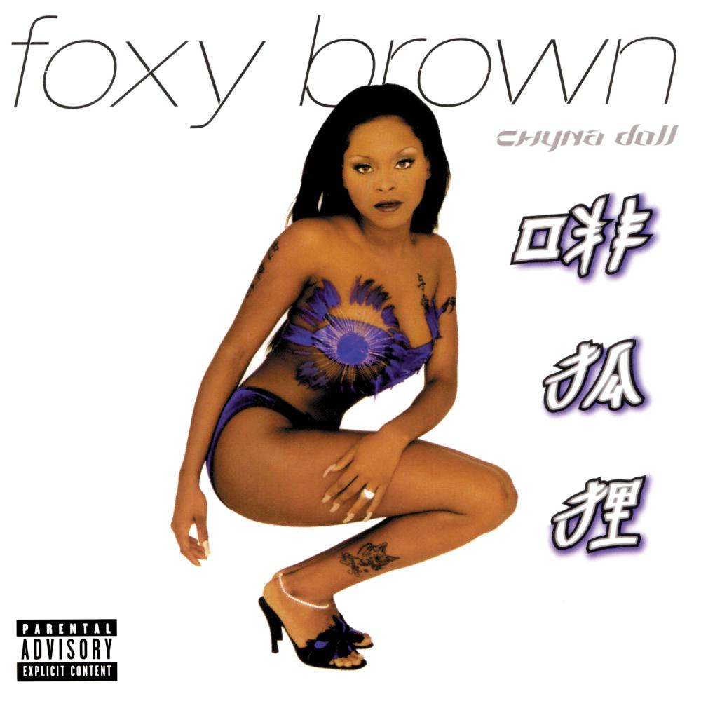 Foxy Brown - My Life