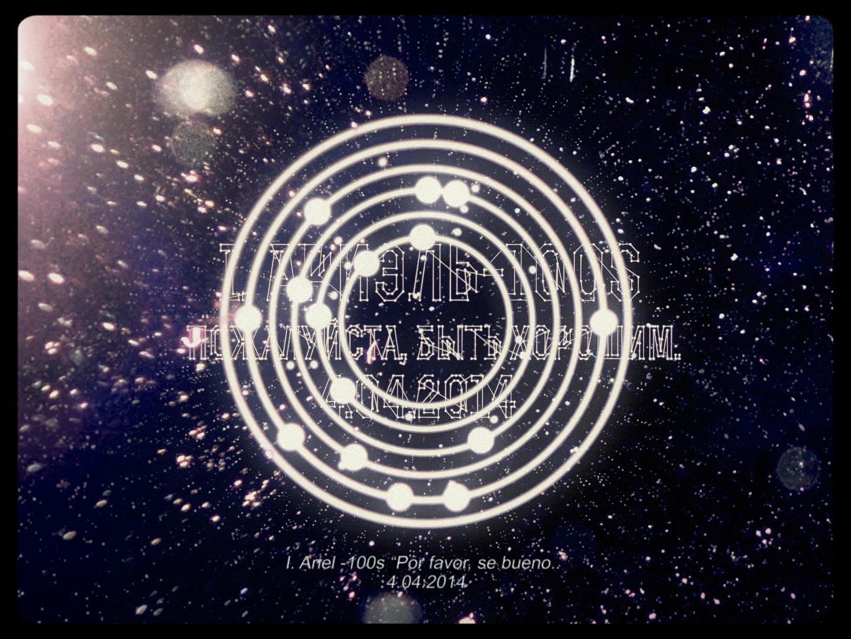 Celeste - Nocturnes_01.png