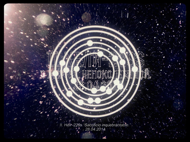 Celeste - Nocturnes_09.png