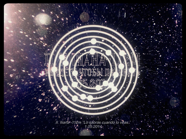 Celeste - Nocturnes_10.png