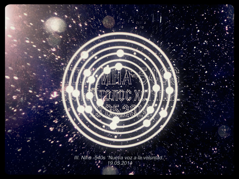 Celeste - Nocturnes_16.png