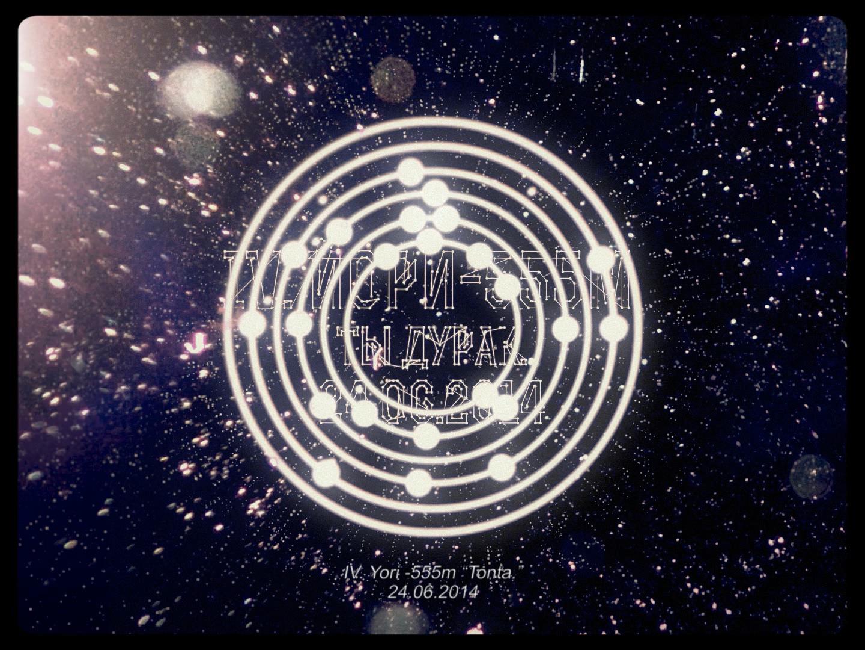 Celeste - Nocturnes_28.png