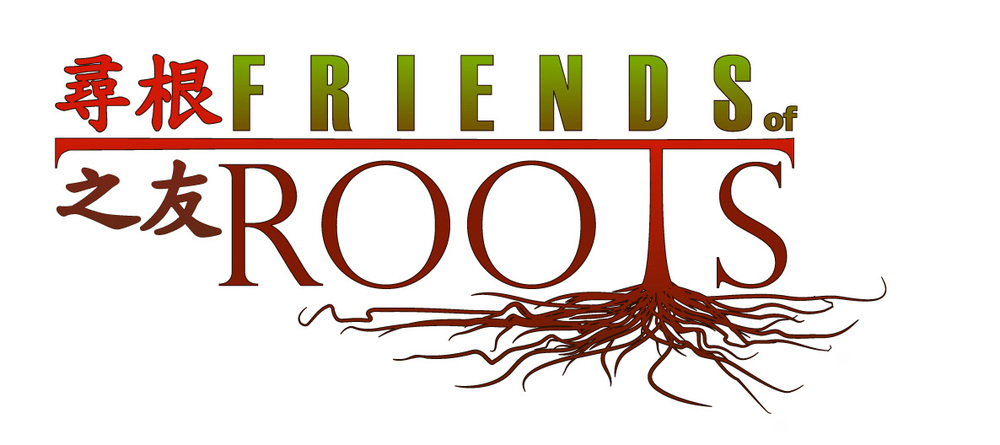 _ROOTS_logos