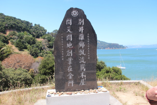 A little-known stone monument completed in 1978, engraved with Chinese verses to commemorate the history of Chinese immigrants. The stone monument will be open to the public after the museum opens next year. (Reporter Li Wei Photography)
