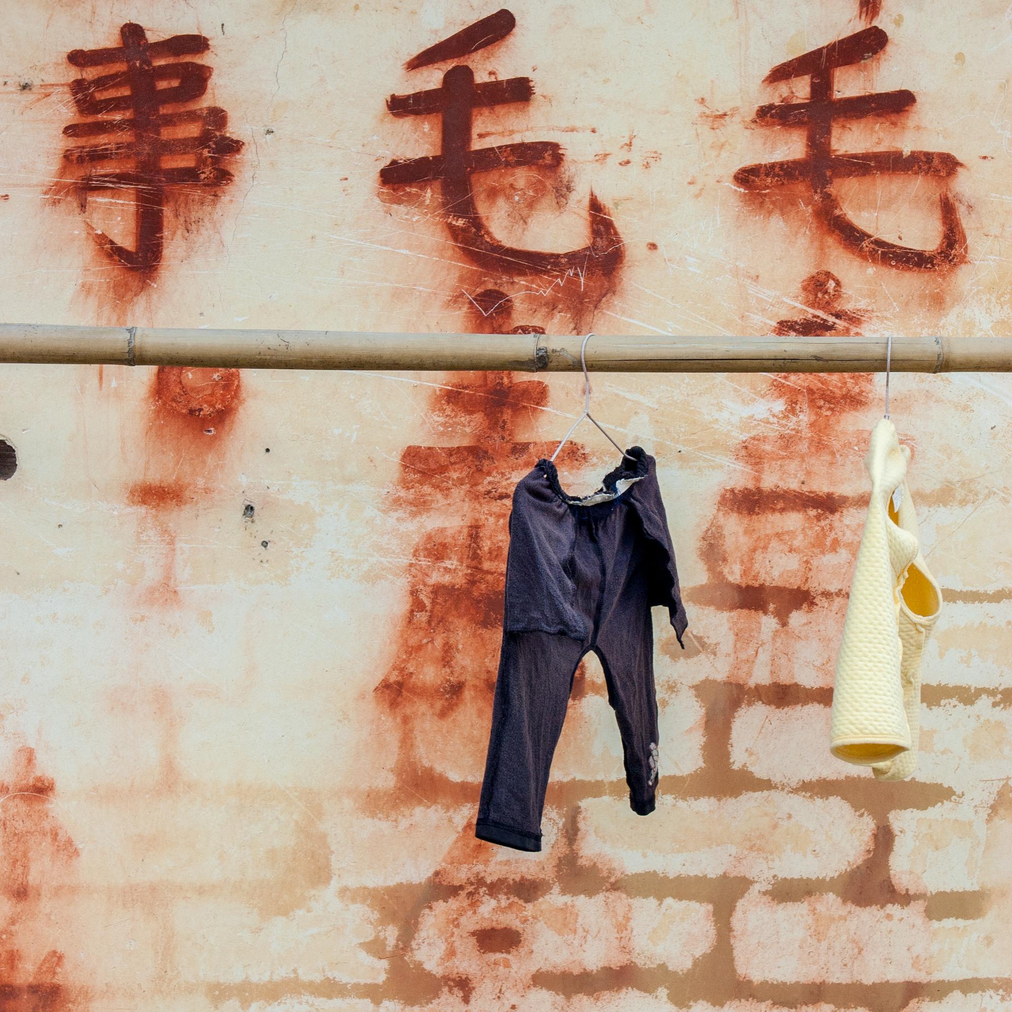 China-0087.jpg