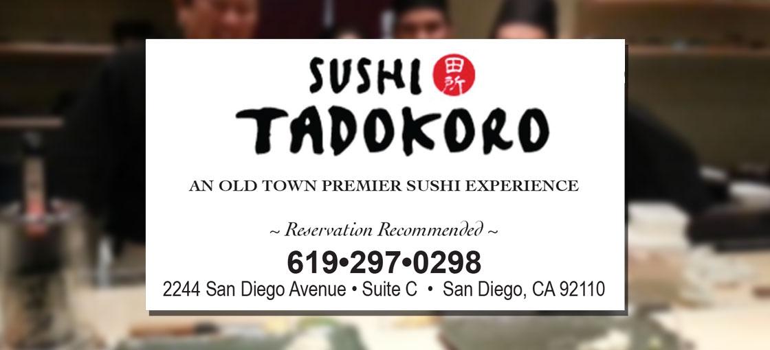 2017-sushi-tadokoro.jpg