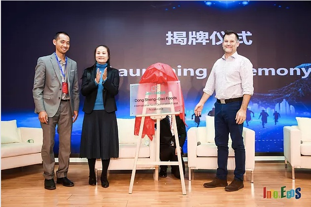 Group of Investors Enhance China Partnership to Seek New Investment Opportunities in Alternative Protein Ventures.  Dao Foods International, Inc., has recently been appointed by New Crop Capital as its exclusive financial advisor for sourcing and investing in China-focused plant-based and clean meat ventures.   Read More