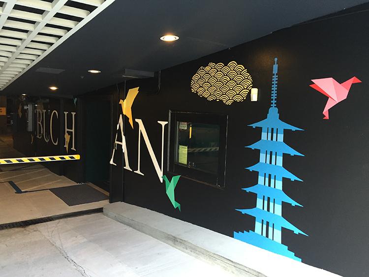 Office-commercial-mural-san-francisco-buchanan-hotel-wall-and-wall-mural-company_004.jpg