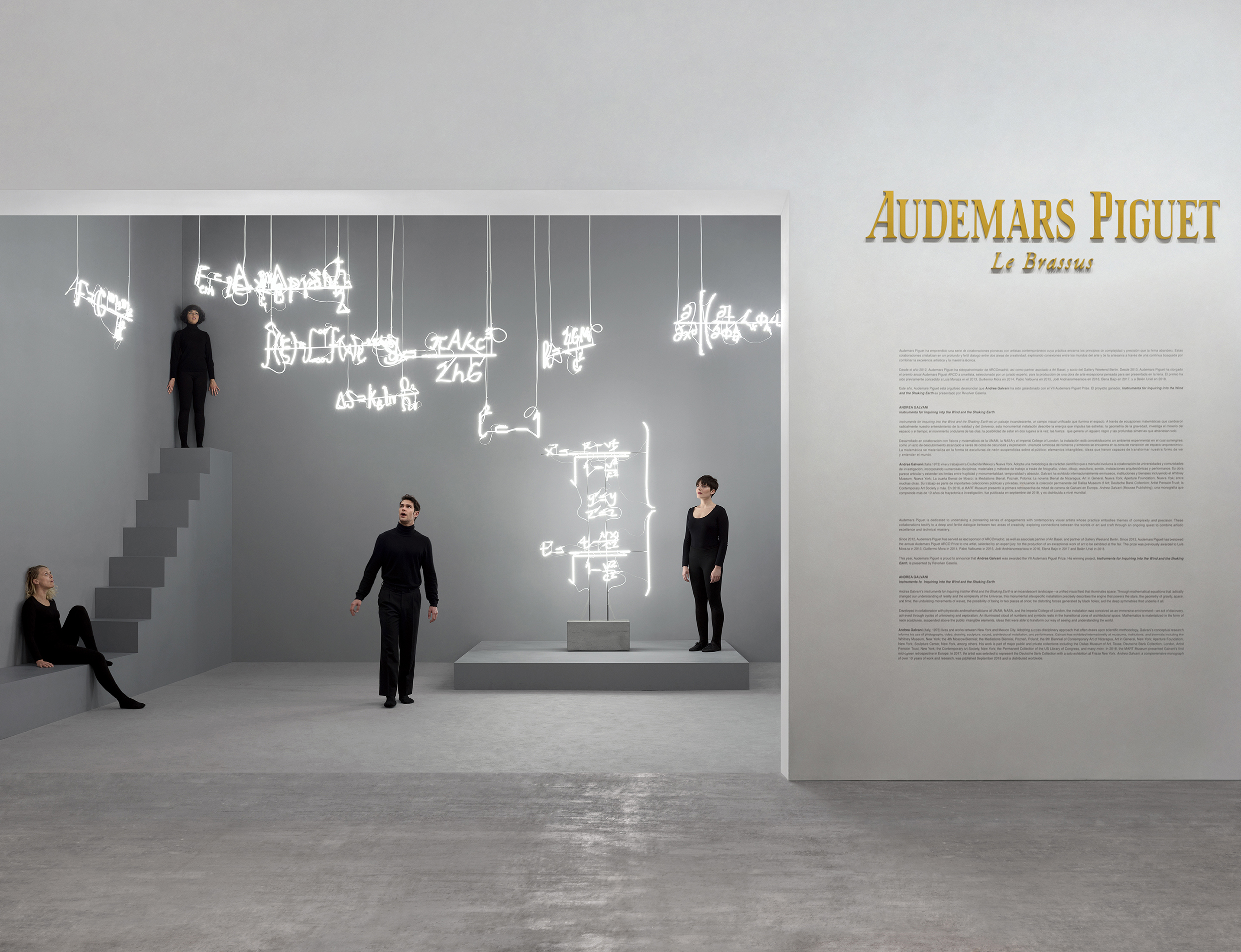"VII PREMIO AUDEMARS PIGUET  ARCOmadrid 2019 Revolver Galería 27 February - 3 March 2019  Andrea Galvani has been awarded the prestigious Audemars Piguet Prize for the production of a work of art at ARCOmadrid 2019. His project, presented by Revolver Galería, will be exhibited at the Audemars Piguet stand at the fair. The jury, composed of Javier Mulins, art critic; Lucía Casani, director of La Casa Encendida; Pilar Lladó, collector; Eduardo Rivero, collector; Enric Pastor, director of AD; Eloy Martínez de la Pera, art consultant at Audemars Piguet Iberia; Winka Angelrath, director of exhibitions at Audemars Piguet; Brian Lavio, general director of Audemars Piguet, and Carlos Urroz, director of ARCOmadrid, emphasize the alignment of his proposal with the spirit of the brand founded upon ""complexity and precision."" The scientific foundation of the award merges with the powerful visual and conceptual experience of Galvani's work, which includes a performance that will activate the entire space of the installation at certain times during the fair."