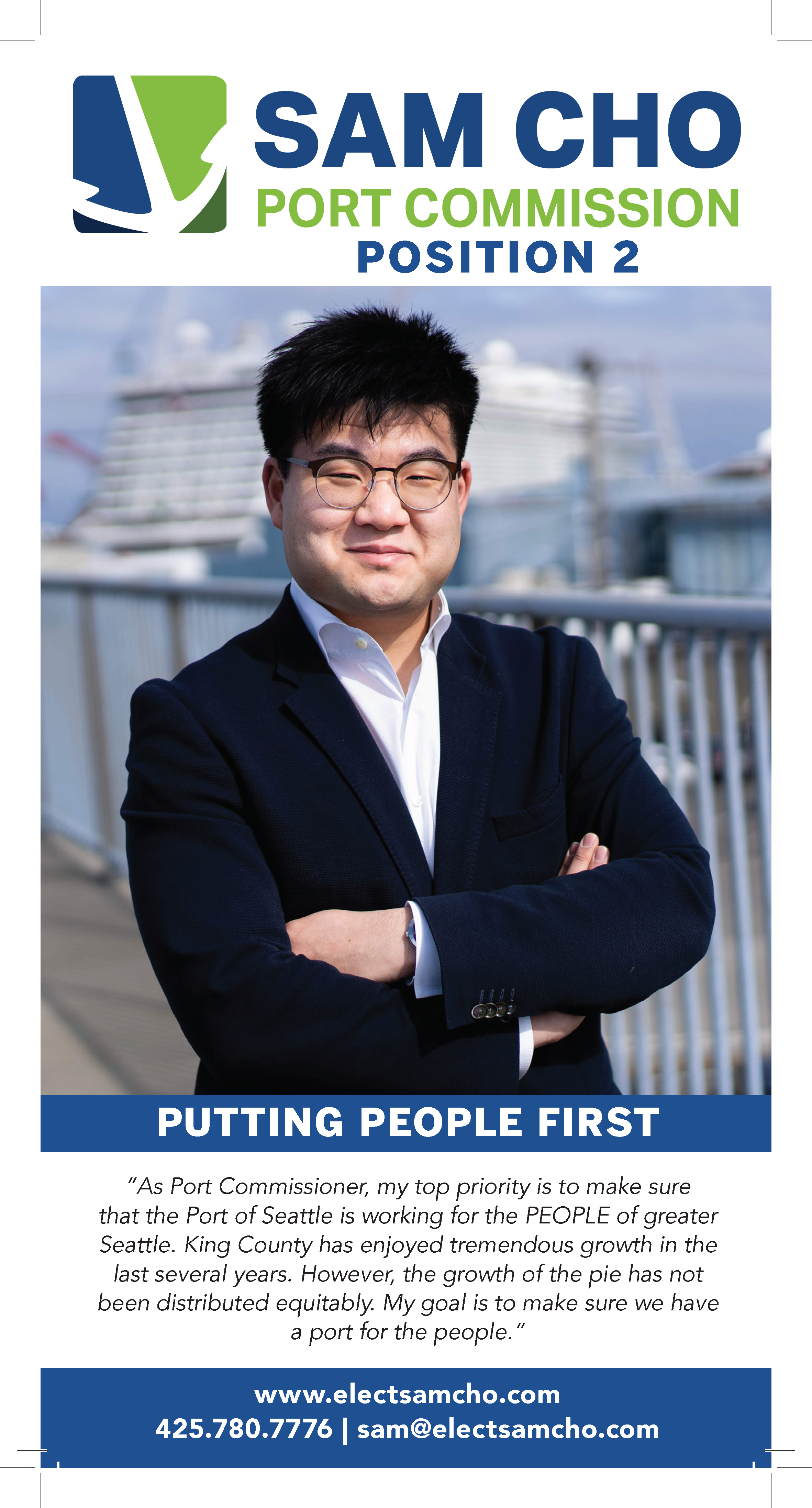 Sam Cho for Port of Seattle, Pos. 2
