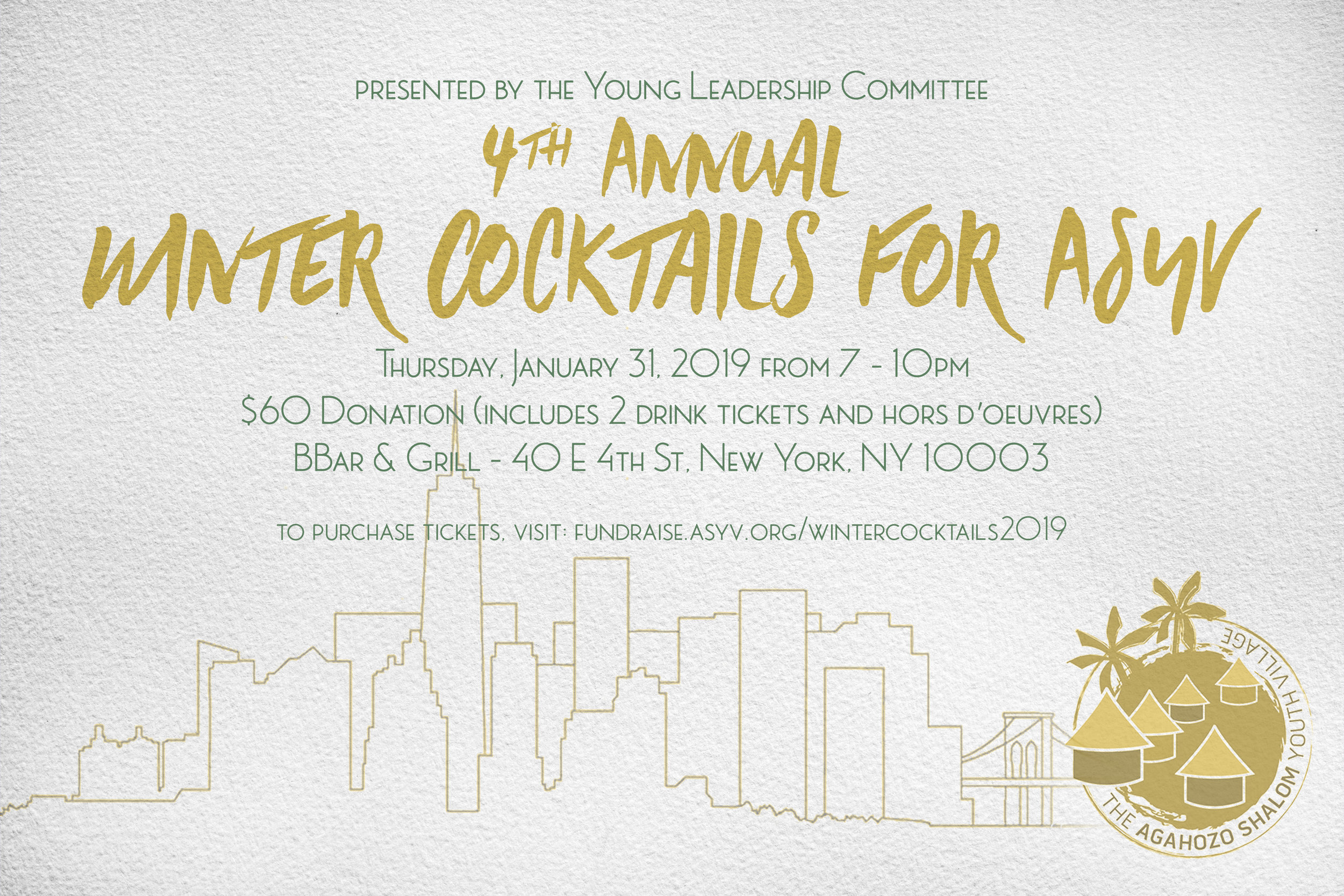 Winter Cocktails 2019 Invite.jpg