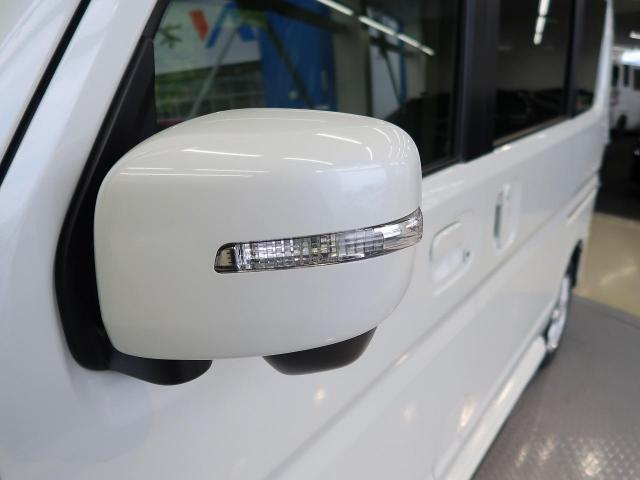 Side mirror with LED strip turn signal lights