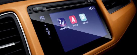 Standard 5.0-inch touchscreen