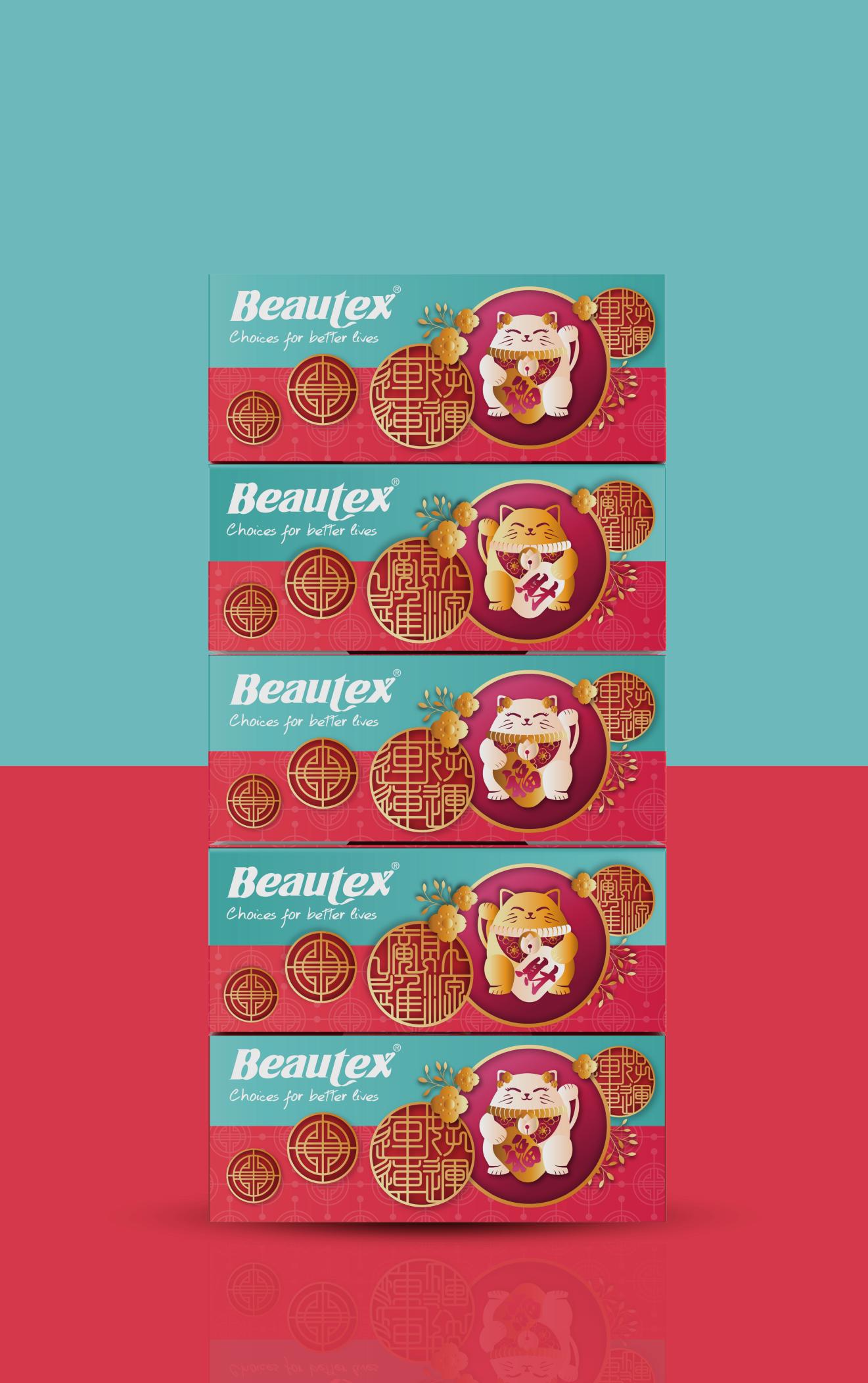 beautex2019-01.png