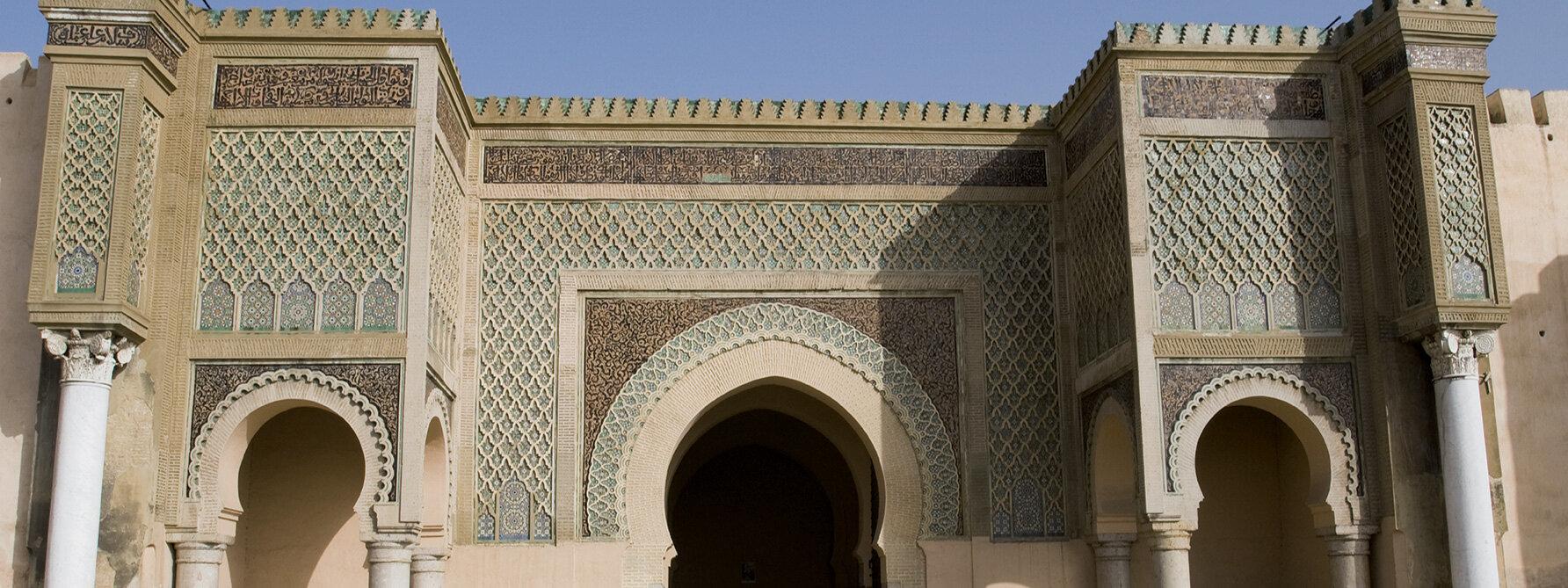 Meknes Bab-mansour.jpg