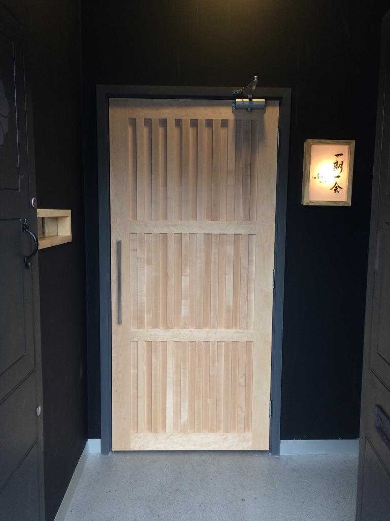Ichigo Ichie Door.jpg