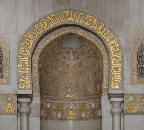 "The Kufi Fatimi script engraved in marble for the ""Mihrab"" in the Al-Hakim Mosque, Cairo"