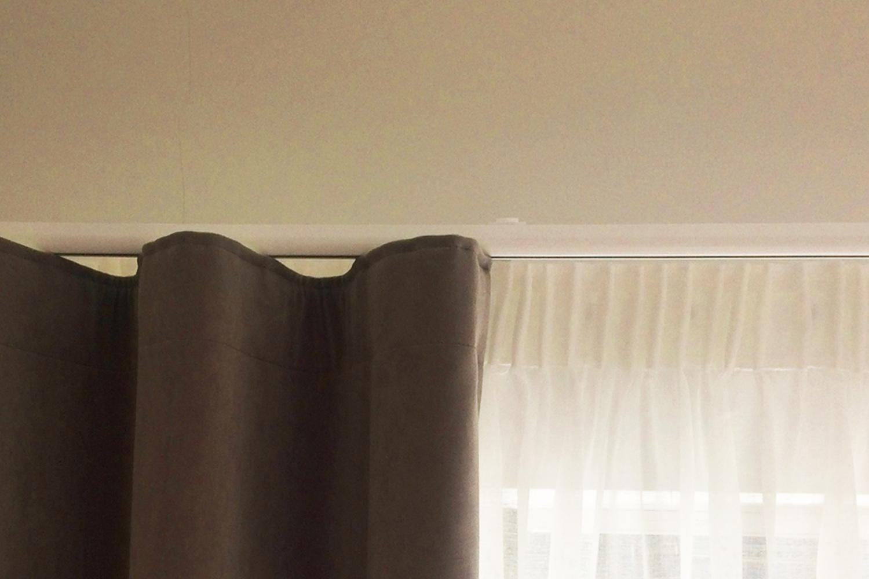 Audrey Whelan Interior Design Curtains & Blinds