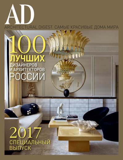 ad best 100.jpg