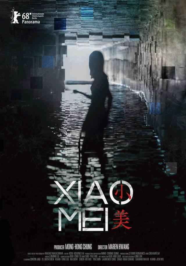 Xiao Mei Berlin 2018 Review