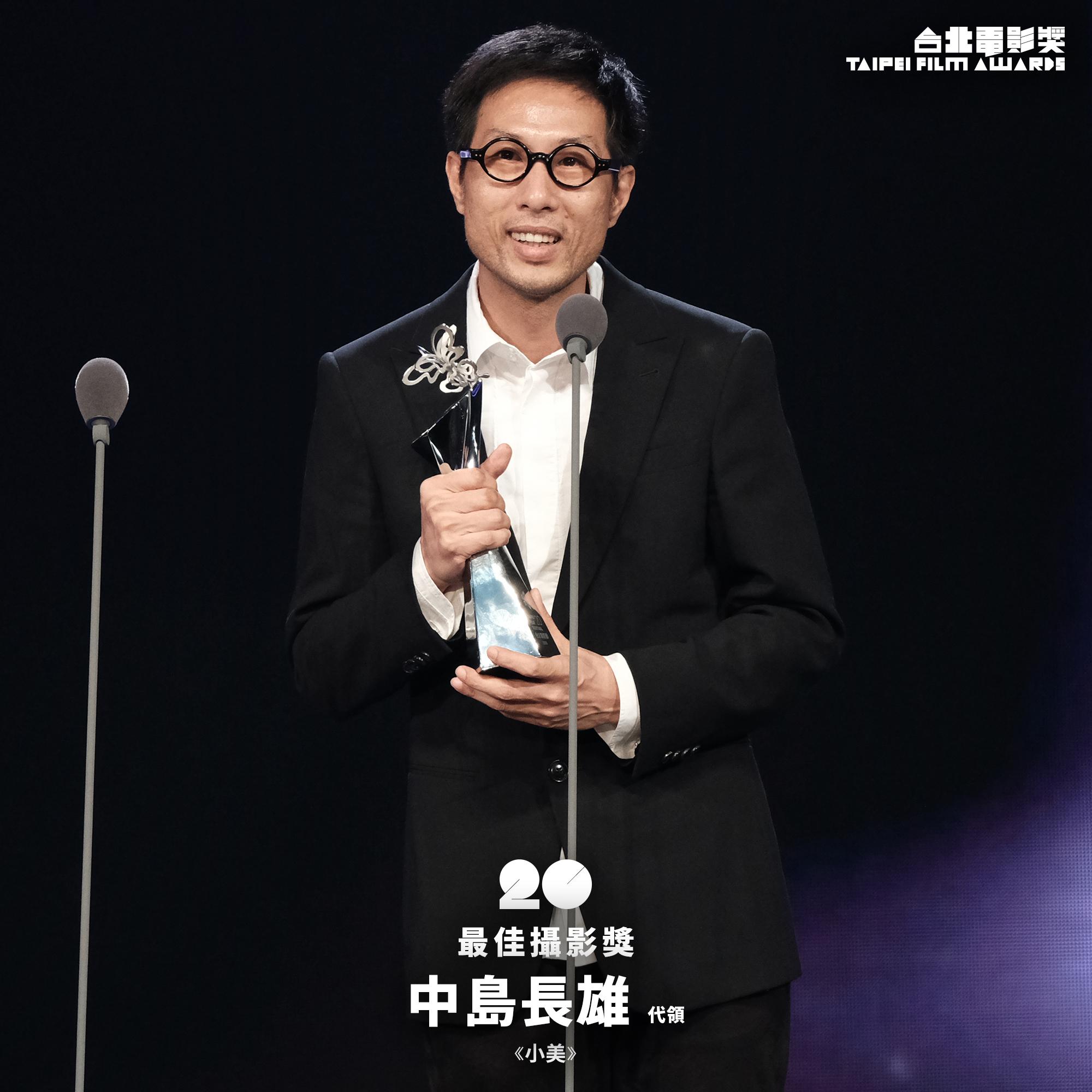 導演黃榮昇代領最佳攝影獎