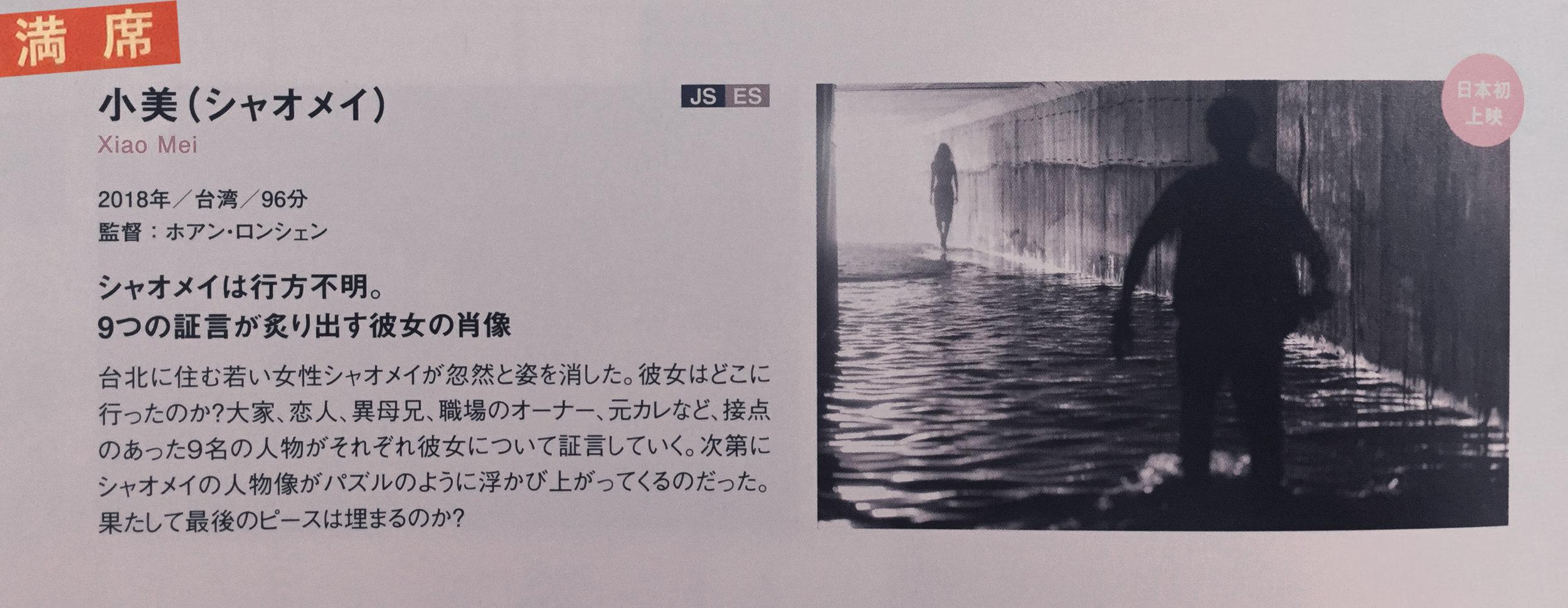 IMG_8753-1.jpg