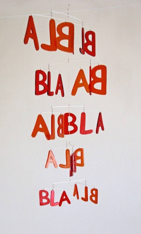 The H is for.....Variable sizes.2011