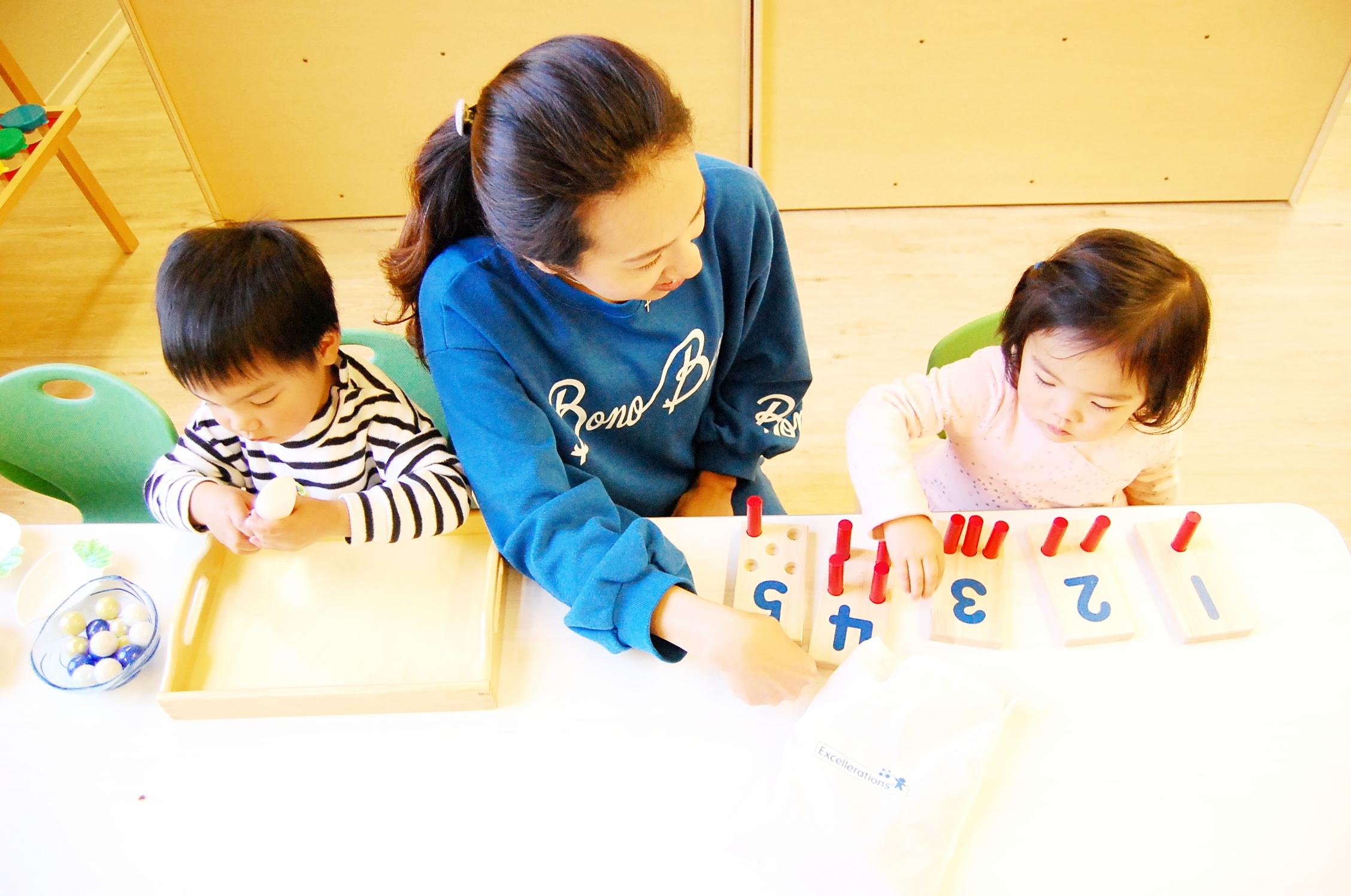 cupertino_preschool_teacher_two_kids.jpg