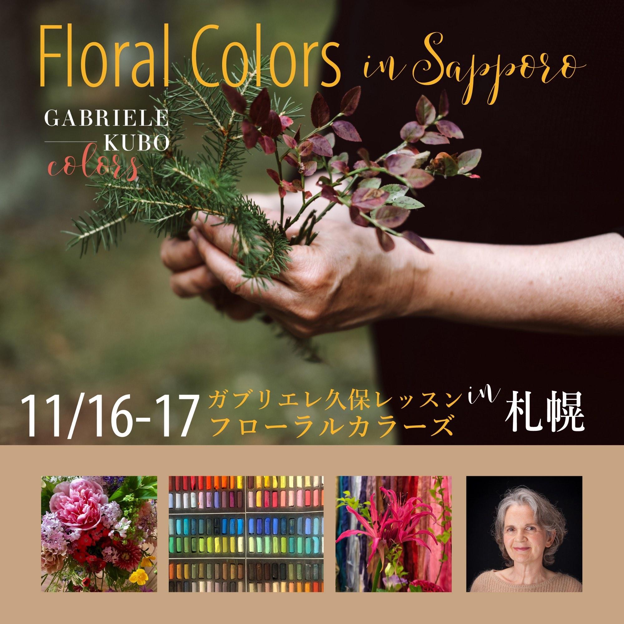 16th of November in Sapporo