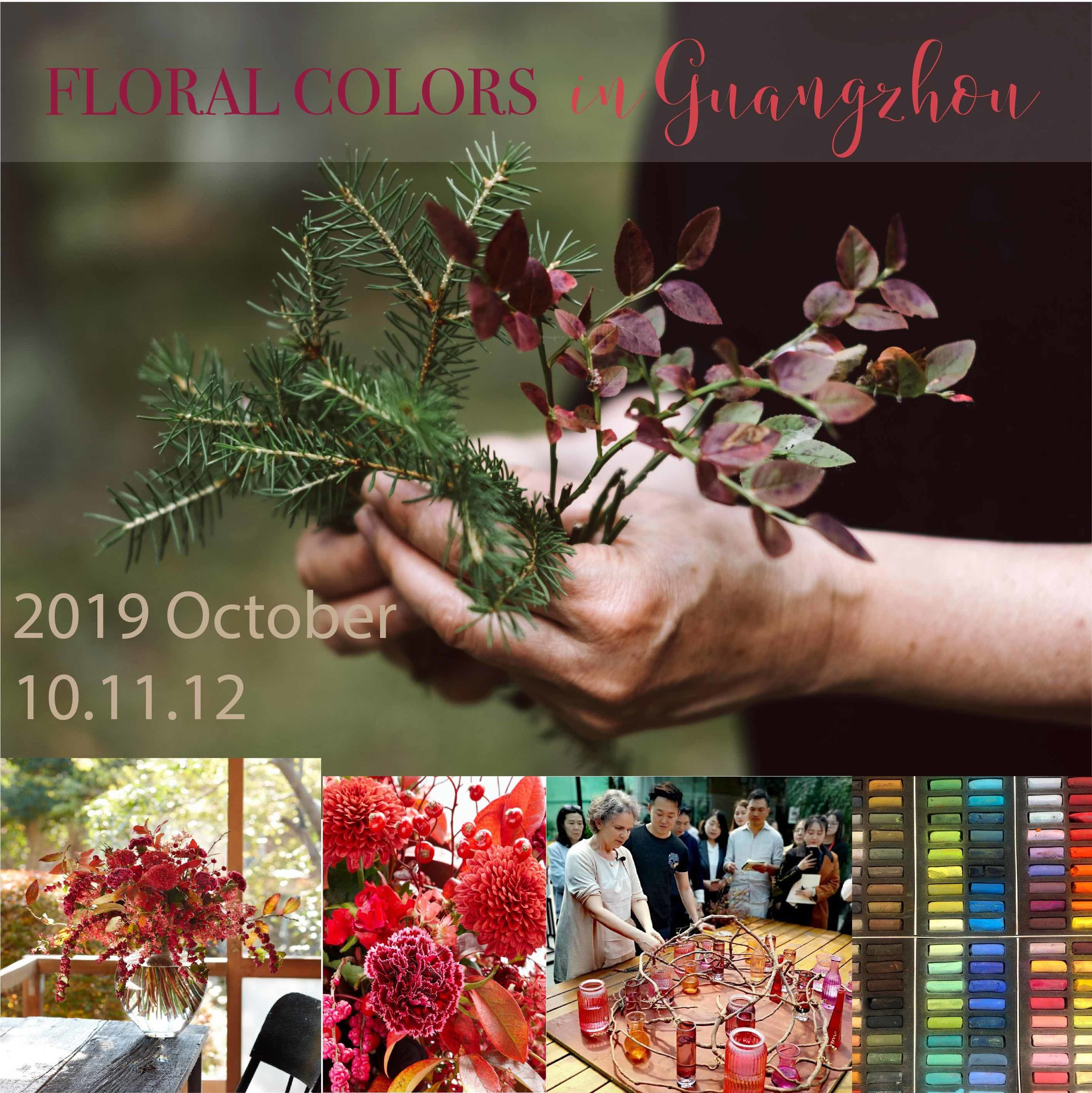 11th of October in Guangzhou
