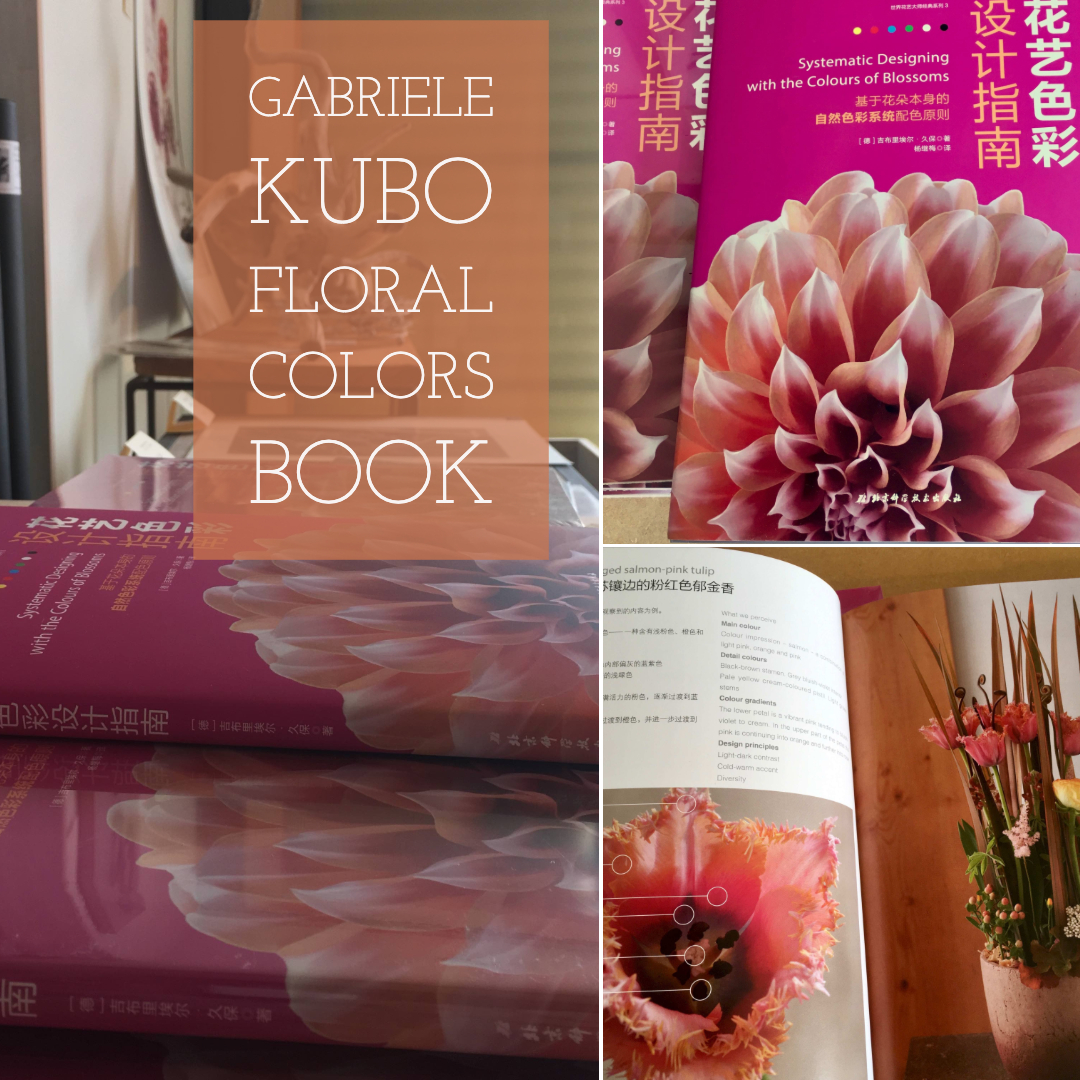 My FLORAL COLOR book in Chinese & English