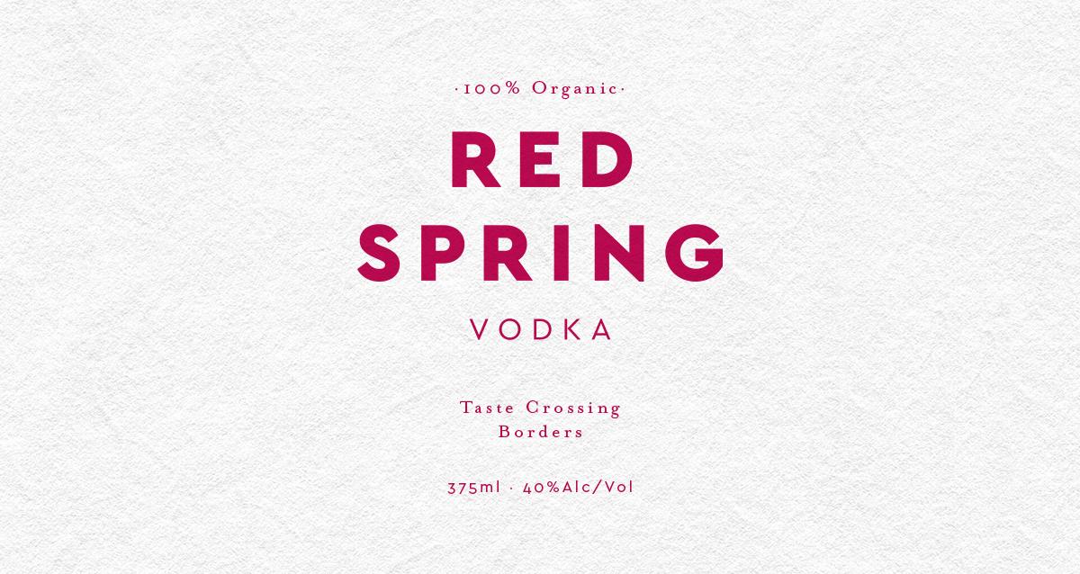 vodka-label2.jpg