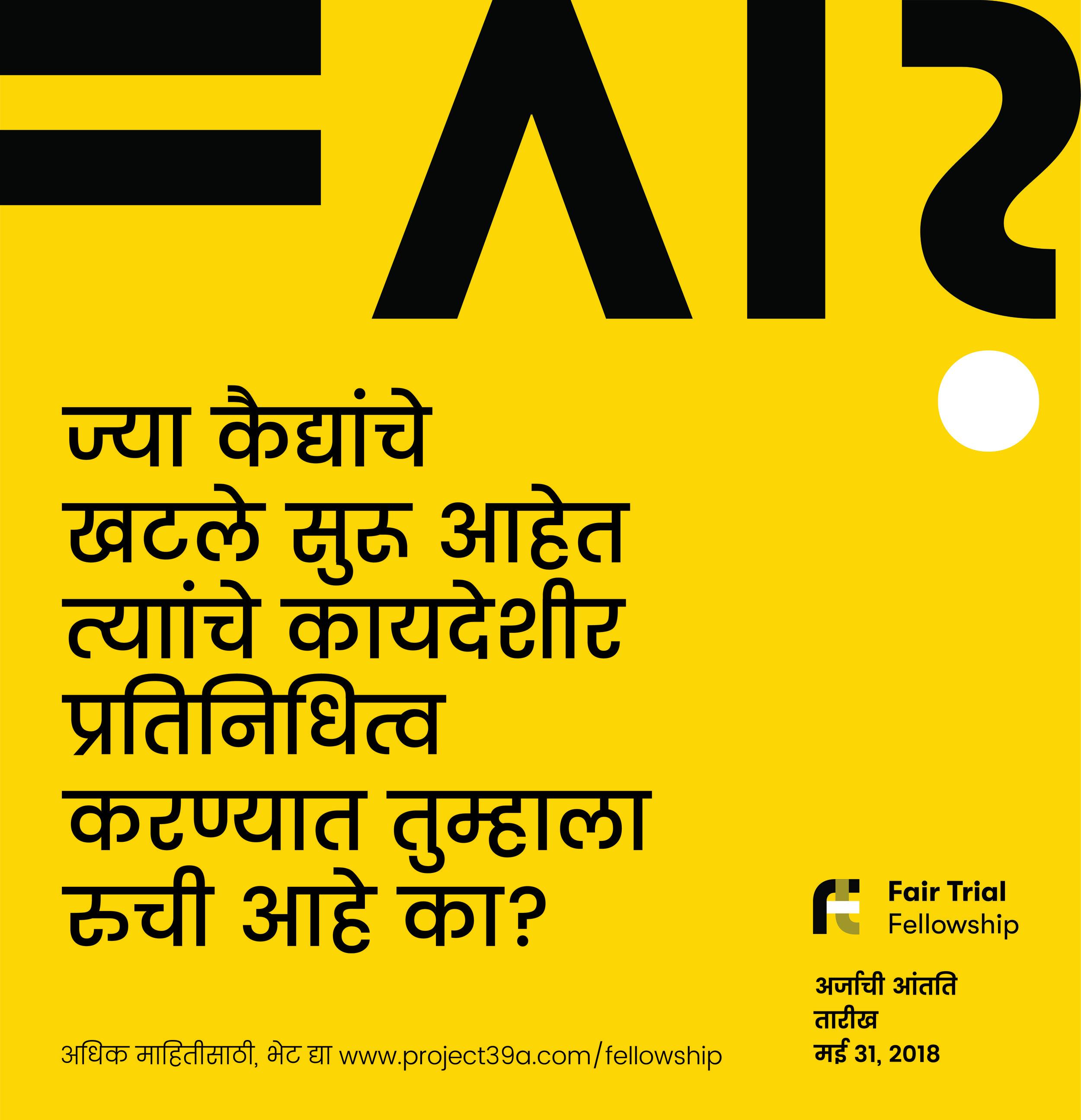 posters_ftf-17.jpg