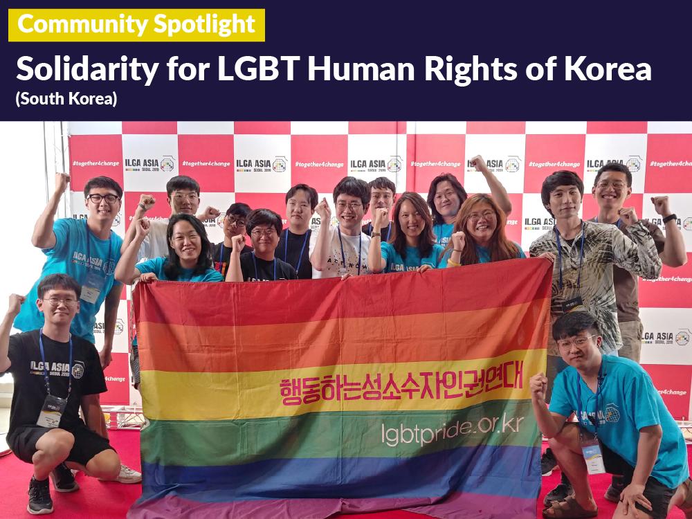 lesbian asian exchange student
