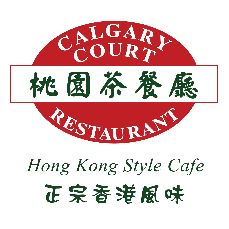 calgary court.jpg