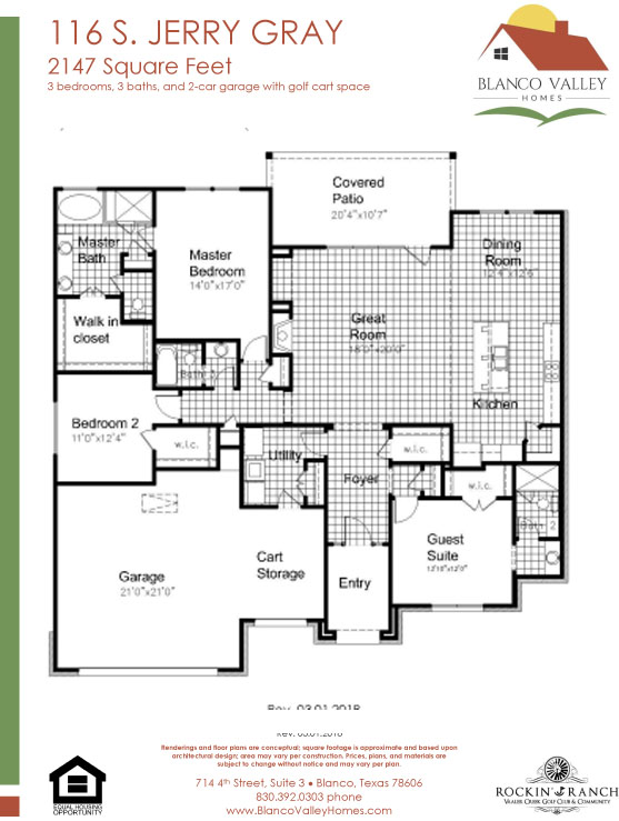 116 South Jerry Gray-floor plan.jpg