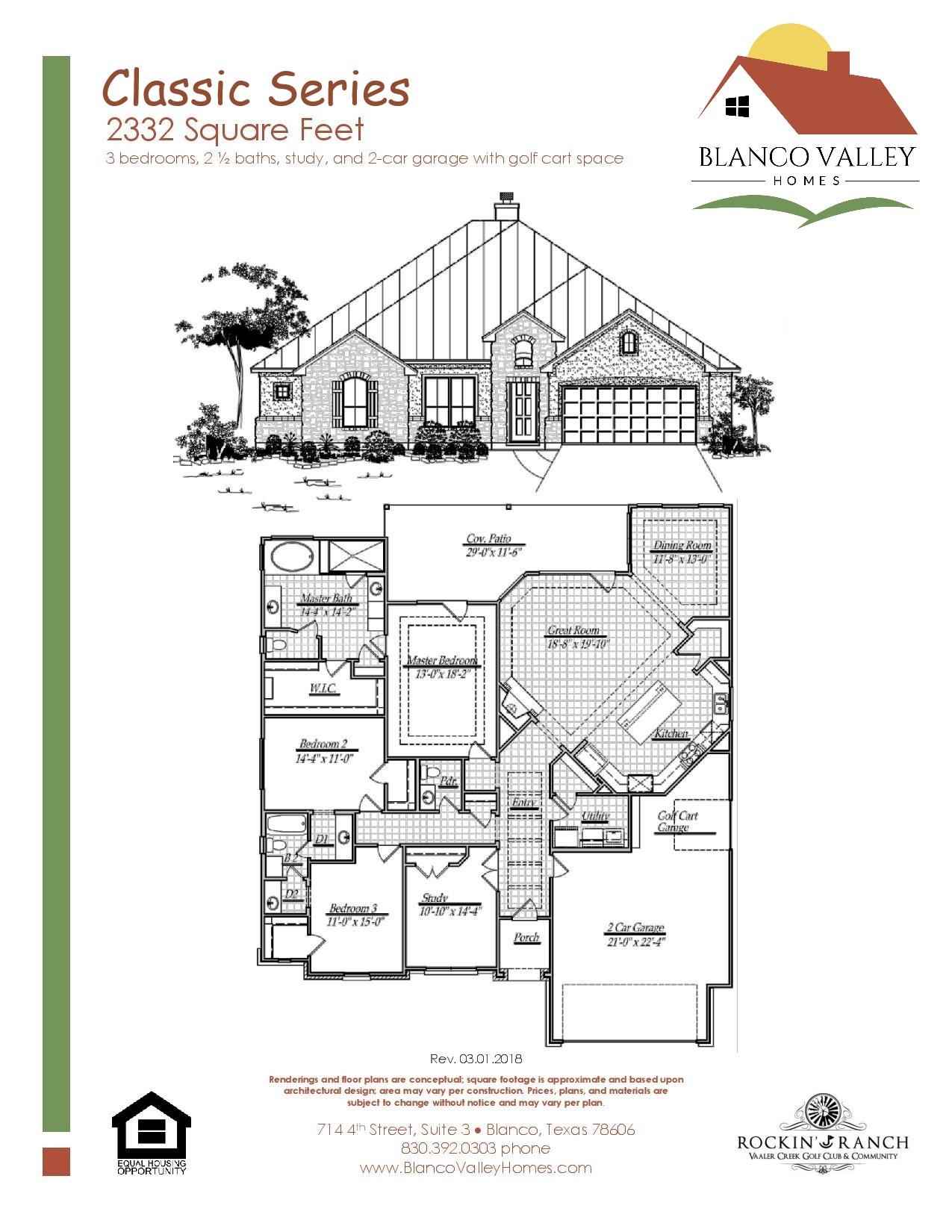 Classic 2332 Floor Plan-page-001.jpg