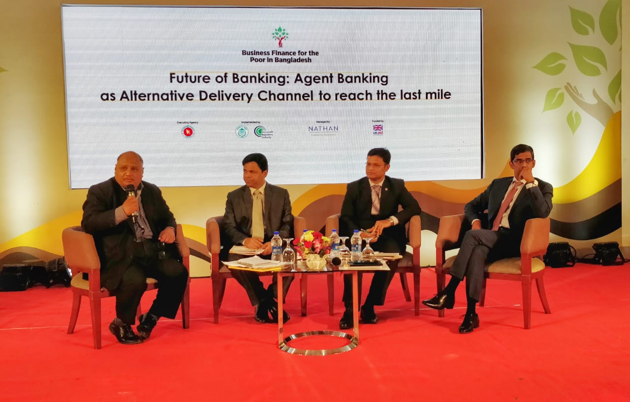 From left to right: Khondkar Morshed Millat, General Manager, Sustainable Finance Department, Bangladesh Bank; Mohammed Abul Hashem, Deputy General Manager, Financial Inclusion Department, Bangladesh Bank; Md. Iqbal Hossain, Joint Director, Banking Regulation and Policy Department, Bangladesh Bank; Md. Arfan Ali, President and Managing Director, Bank Asia