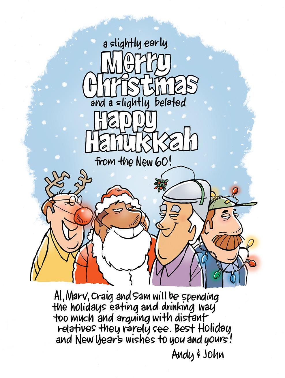 Happy Holidays_2018.jpg