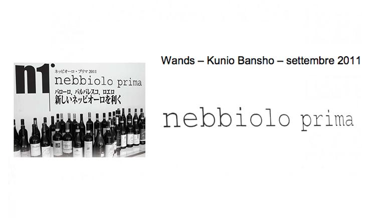 Wands ( Japan) - Kunio Bansho - Nebbiolo Prima 2011 -Rizzi wines