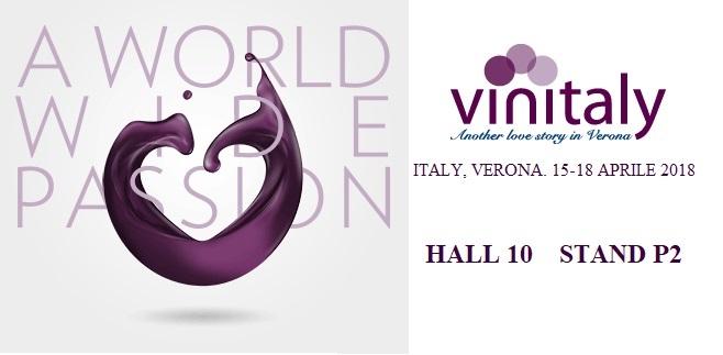 Vinitaly 2018 cantina rizzi stand verona manifestazione fiera vino wine italian  stand.jpg