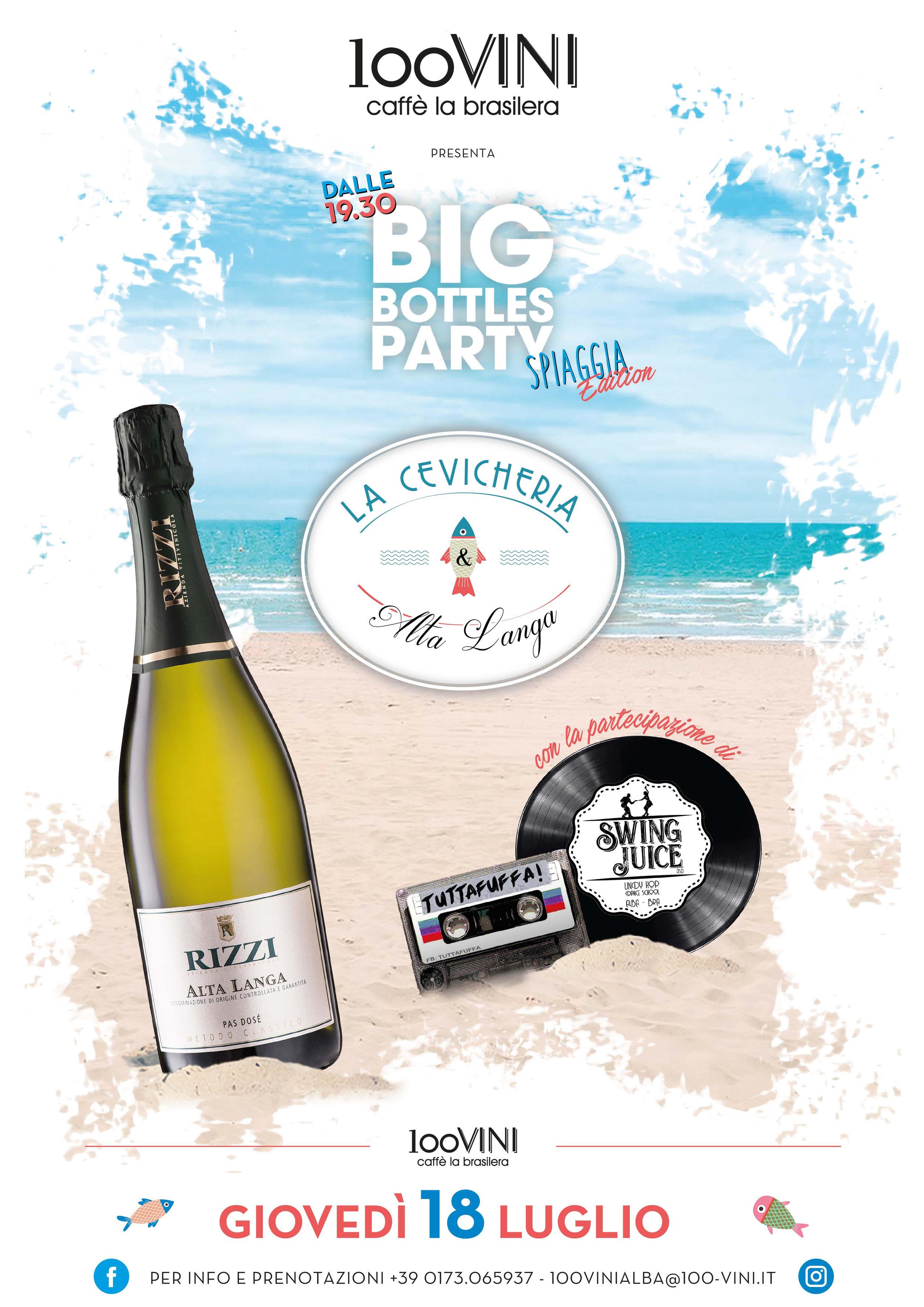cantina rizzi treiso eventi piemonte vini wine.jpg