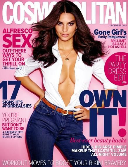 December 2014 issue of Cosmopolitan