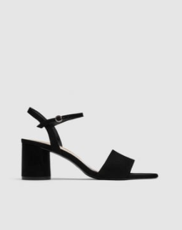 With Wedding Season around the corner, I knew these would be perfect for any dresses I wear this summer. So comfortable and cute from Zara! -